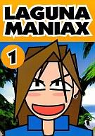 <<FF>> LAGUNA MANIAX(1) / RR×跪キテ聴ケ御使イノ歌