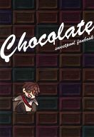 <<sweet pool>> chocolate (三田睦) / なっとと