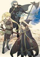 <<FE ファイアーエムブレム>> Fate Faith / 108イノセンス