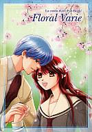 <<金色のコルダ>> Floral Varie (月森×香穂子) / AURORA VEIL