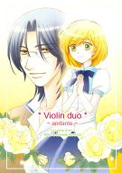 <<金色のコルダ>> Violin duo ~andante~ (如月律×小日向かえで) / AURORA VEIL