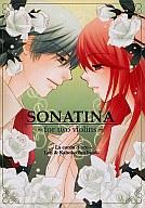 <<金色のコルダ>> SONATINA~for two violins~ (月森蓮×日野香穂子) / AURORA VEIL