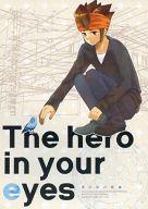 <<イナズマイレブン>> The hero in your eyes 君の中の英雄 / エレファントコーラス