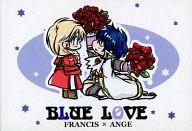 <<アンジェリーク>> BLUE LOVE (フランシス×アンジュ) / 筋肉だるま隊