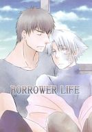 <<Fate>> BRROWER LIFE / にわとり