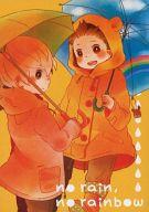 <<戦国BASARA>> no rain,no rainbow (徳川家康、石田三成) / 100%Honey