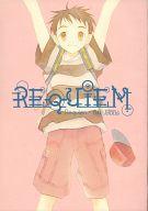 <<その他ゲーム>> Requiem:A.D.1900s / オヨグネコ