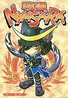 <<戦国BASARA>> 戦国NYASARA ((小十郎vs元親)×政宗) / WOLF銃G/牙流忍者隊