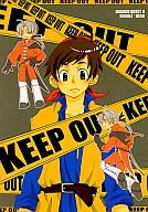 <<ドラクエ>> KEEP OUT (ククール×主人公) / OTAWAMURE