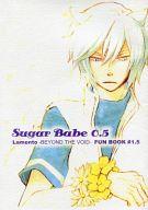 <<Lamento>> 【コピー誌】Sugar Babe 0.5 (バルド×ライ) / visitors guild