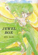 <<よろず>> JEWEL BOX RPG Book / CRYSTAL KNIGHTS