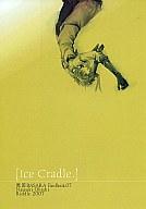 <<戦国BASARA>> Ice Cradle (長曾我部元親中心) / riddle
