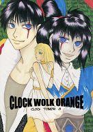 <<その他ゲーム>> CLOCK WOLK ORANGE (シザー兄妹) / 猫被堂本舗