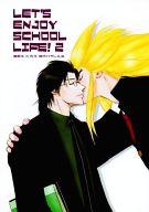 <<戦国無双>> LET'S ENJOY SCHOOL LIFE! 2 (前田慶次×雑賀孫市) / 戌屋