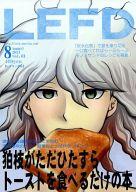 <<ダンガンロンパ>> LEFD 狛枝がただひたすらトーストを食べるだけの本 (狛枝凪斗) / LEFD