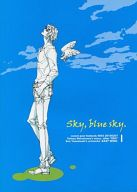 <<sweet pool>> sky,blue sky. (崎山蓉司、城沼哲雄) / 東風‐EAST WIND‐