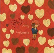 <<イナズマイレブン>> Salty Valentine (円堂守、基山ヒロト) / Hymy
