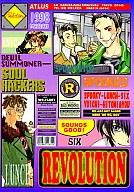 <<デビルサマナーシリーズ>> REVOLUTION (オールキャラ) / WASAB'z/赤い翼/イナバ物置/NGMR