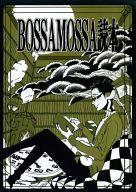 <<その他ゲーム>> bossa mossa 読本 / bossamossa