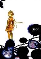 <<テイルズ>> Dear... (リタ) / 彩