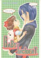 <<アンジェリーク>> BABY INCIDENT (セイラン×コレット) / teens