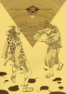 <<その他ゲーム>> YOD -マネタカ考- / 第三デスティカ