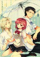 <<ときめきメモリアル>> Hydrangea Candy March (桜井兄弟×主人公) / 路地裏キネマ
