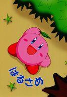 <<その他ゲーム>> はるさめ / PEACH TREE