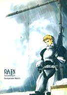 <<ガンパレード・マーチ>> RAIN (来須銀河×瀬戸口隆之) / ex.