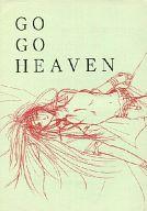 <<FF>> 【コピー誌】GO GO HEAVEN (シド×ヴィンセント) / SUNDAY SILENCE