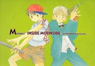 <<その他ゲーム>> INSIDE MOONSIDE (ジェフ、ネス、ポーラ) / オヨグネコ