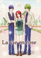 <<金色のコルダ>> La vie en rose (柚木梓馬×日野香穂子) / HALF BITTER CHOCOLATE