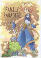<<FF>> FAMILY PARADISE (オールキャラ) / カスタネットクラブ/ガラクタクラブ