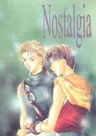 <<幻想水滸伝>> Nostalgia (オールキャラ) / さんまのうきぶくろ