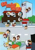 <<戦国無双>> 御近所物語 (オールキャラ) / 19万石まんぢう
