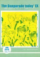 <<ガンパレード・マーチ>> The Gunparade today* EX (来須銀河×速水厚志) / 宮近工房