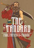 <<FF>> The STANDARD (オールキャラ) / 福助堂