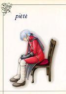 <<ドラクエ>> piete (主人公、ククール) / pointBB