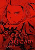 <<テイルズ>> Bloody Stream (オールキャラ) / 夢幻桜都