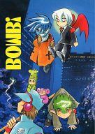 <<音楽ゲーム>> BOMB! (Mr.KK×アッシュ+スマイル×ユーリ) / 荒川マジック