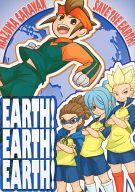<<イナズマイレブン>> EARTH!EARTH!EARTH! (オールキャラ) / LOWTECH ROCKETS