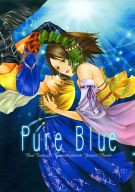 <<FF>> Pure Blue (ティーダ×ユウナ) / 電波獅子