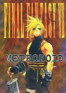 <<FF>> METEOROID (オールキャラ) / ESE-TURKS