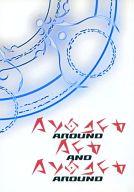 <<テイルズ>> AROUNO AND AROUND (レイヴン×リタ) / Mistral