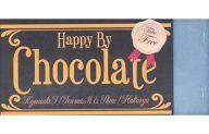 <<イナズマイレブン>> 【無料配布本】Happy By Chocolate (剣城京介×松風天馬、シュウ×白竜) / Ore to Omae no Bisyounen‐Bokujoh(俺とお前の美少年牧場)