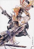 <<戦国BASARA>> うつろなる (徳川家康×石田三成) / リロジック
