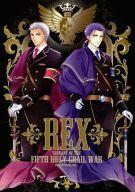 <<Fate>> REX (ランサー×アーチャー) / 25℃