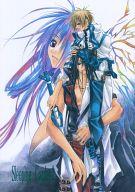 <<ギルティギア>> Sleeping Garden2 (ソル×カイ) / Earthly Blue