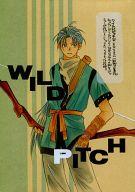 <<テイルズ>> WILD PITCH ワイルドピッチ (チェスター×アーチェ) / PAPAS&MAMAS