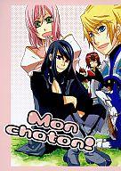 <<テイルズ>> Mon chaton! (オールキャラ) / SLD